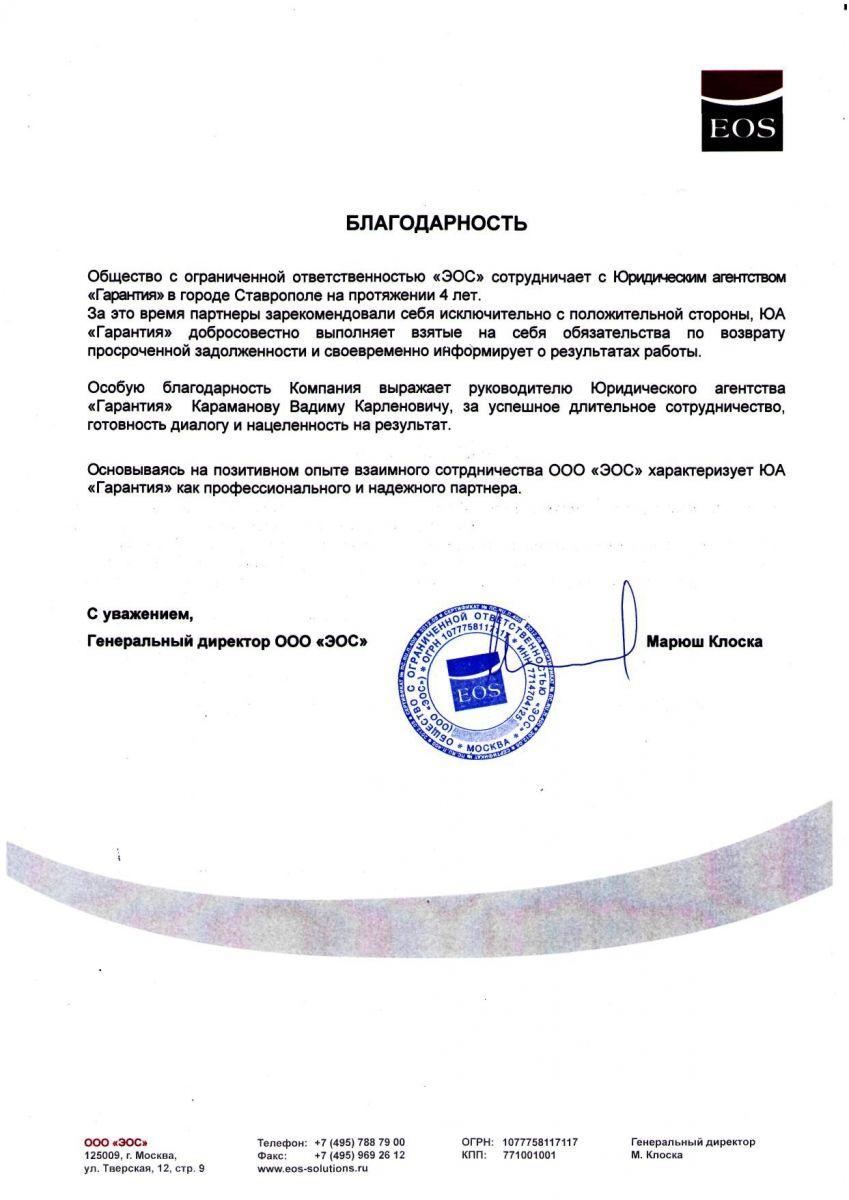 Юридическое агентство регистрация ип регистрация ооо фонды