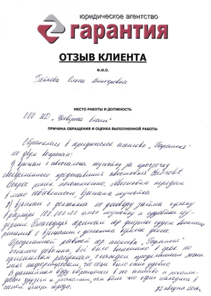 Ип регистрация в ставрополе образец регистрации ип в москве
